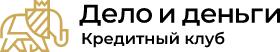 Кредитный клуб Финансовый супермаркет Дело и Деньги