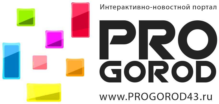 PROGOROD43.RU