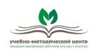 Учебно-методический центр повышения квалификации работников культуры и искусства