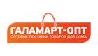 Галамарт-ОПТ