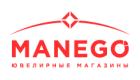 Манего