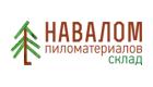 Навалом, склад пиломатериалов