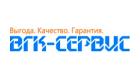 ВГК-Сервис