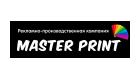 Master Print