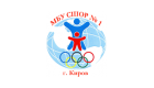 Спортивная школа олимпийского резерва №1