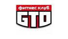 Фитнес-клуб GTO