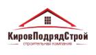 КировПодрядСтрой