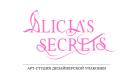 Alicia`s Secrets