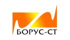 БОРУС-СТ