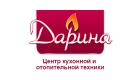 Центр кухонной и отопительной техники Дарина