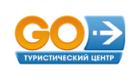 GO-объединение туристических компаний