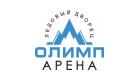 Олимп-Арена