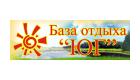 Турбаза Юг
